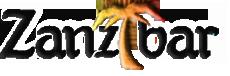 זנזיבר  - המדריך המלא